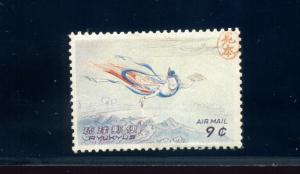 Ryukyu Islands Scott #C24 Display Mihon Mint Stamp with Bush Cert ***RARE***