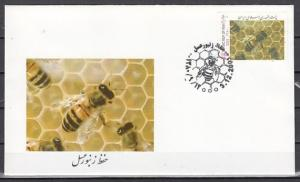 Persia, Scott cat. 2827. Honey Bees issue on a First day cover.