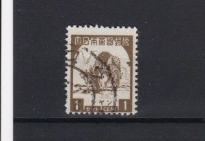 japanese occupation of burma 1943 0ne cent brown used stamp ref r12625