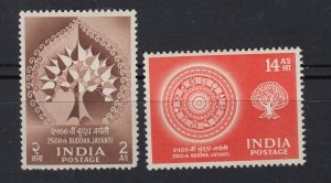 J28331 1956 india set mh #272-3 designs