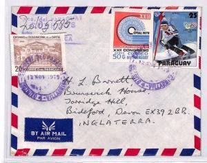 XX288 1979 PARAGUAY Asunción Cover Commercial Airmail