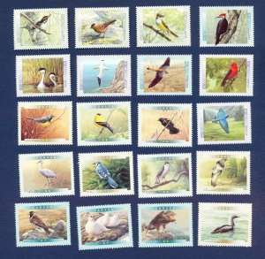 CANADA  - Scott 1591+ others - VF MNH lot of 20 different - BIRDS - 1996-1999