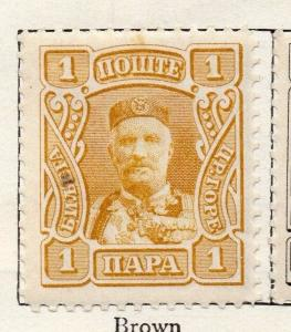 Montenegro 1907 Early Issue Fine Mint Hinged 1p. 128213