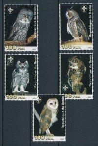 [105342] Benin private issue 2003 Birds vögel oiseaux owls  MNH