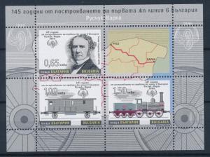 [61600] Bulgaria 2011 Railway Train Elsenbahn Chemin De Fer Souvenir Sheet MNH