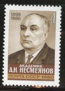 Russia Scott 4891 MNH** 1980 Chemist Nesmeyanov stamp
