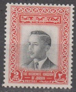 Jordan #325  MNH F-VF (ST1755)