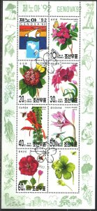 North Korea. 1992. ml 3309-14. Dragonfly, bee, butterfly, flowers. USED.