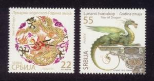 Serbia Sc# 579-80 MNH Year of the Dragon 2012