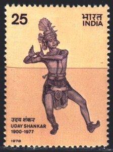 India. 1978. 770. Shankar, dancer, folklore. MNH.