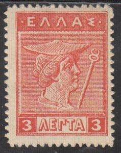 Greece, Sc 200, MHR, 1911
