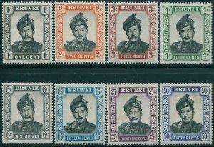Brunei 1952 SG100-110 Sultan Omar Ali Saifuddin (8) MLH and FU