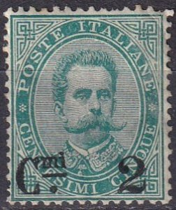 Italy #64 F-VF Unused CV $20.00 (Z7938)