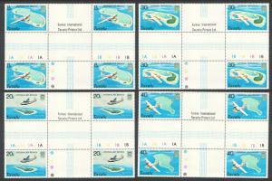 Tuvalu Airplanes Internal Service 4v Blocks of 4 1979 MNH SG#127-130