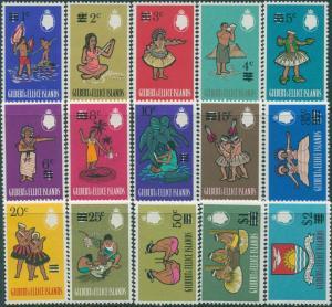 Gilbert & Ellice Islands 1966 SG110-124 Decimal Currency ovpts set MNH