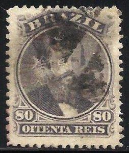 Brazil 1866 Scott# 57 Used