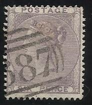 GB SC #27 6p Used See scan for perfs, margins, cancel