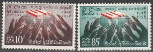 Ceylon #357-8 MNH F-VF (SU2189L)