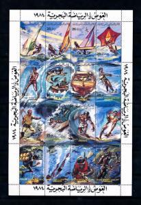 [44631] Libya 1984 Sports Watersport Surfing Fishing Kite Diving MNH Sheet