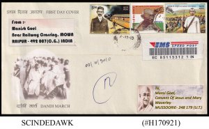 INDIA - 2010 EMS COVER WITH MAHATMA GANDHI STAMPS