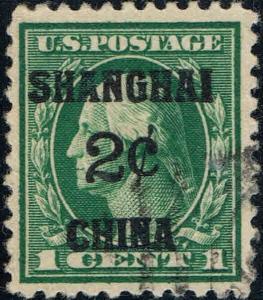 #K1 2c ON 1c SHANGHAI OVERPRINT ISSUE USED
