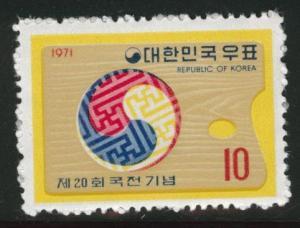 Korea Scott 800 MNH** Taeguk on Palette 1971
