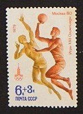 Soviet Union, Sport, Olympic Games, 1979, (1107-T)