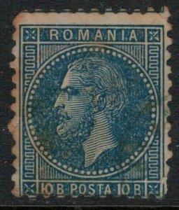 Romania #62 CV $5.00