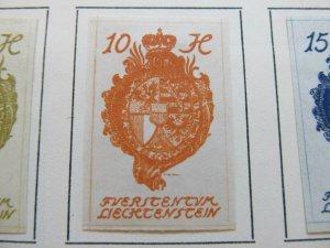 Liechtenstein 1920 10h Imperf fine MH* stamp A11P25F22