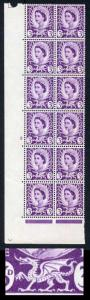 Wales XW2a 3d Deep Lilac Crowns Wmk Whiter Paper Block 12 with Wing Tail Flaw
