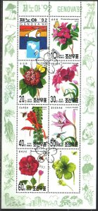 North Korea. 1992. Small sheet 3309-14. Dragonfly, bee, butterfly, flowers. U...
