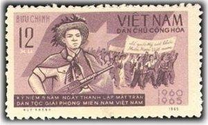 Vietnam 1965 MNH Stamps Scott 401 Soldier Demonstration South Vietnam