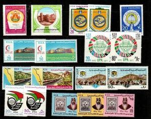Saudi Arabia Scott 726 // 774 Mint NH sets (Catalog Value $85.75)