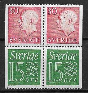 1966 Sweeden 580,668 block of 4 MNH