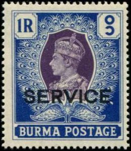 Burma SC# O24 KGV Official 1Rs  MH (note pencil note on back)