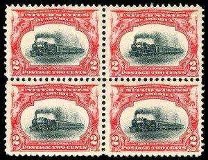 U.S. PAM-AM ISSUE 295  Mint (ID # 83831)