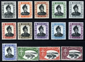 BRUNEI 1952-58 Sultan Omar Saifuddin Mult Script CA Issue SG 100 to SG 113 MINT