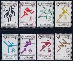 Kuwait Scott #'s 662 - 669 MH
