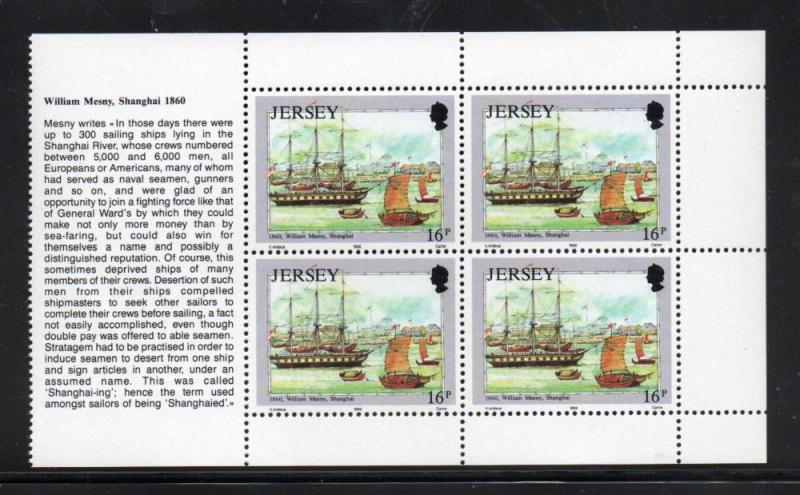 Jersey Sc 588a 1992 Mesny at Shanghai stamp booklet pane mint NH