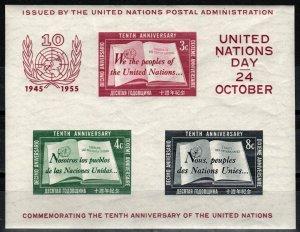 United Nations #38  MNH CV $50.00 (X8389L)