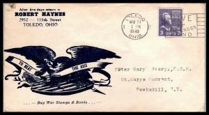 GOLDPATH: US PATRIOTIC COVER     _CV55_P01