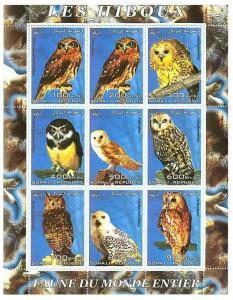 Somalia - Owls on Stamps 9115