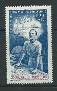 St. Pierre and Miquelon #CB3 MNH CV$7.00 Colonial Education Fund Globe [136255]
