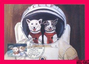 TRANSNISTRIA 2020 Space Soviet Russia Dog Cosmonaut Flight MaxiCard Maximum Card