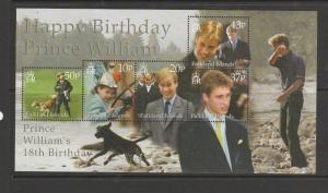 Falklands 2000 18th Birthday Prince William MS UM/MNH SG MS880