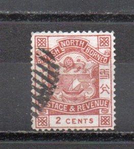 North Borneo 37 used (B)