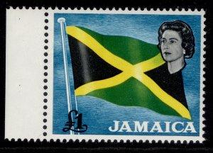 JAMAICA QEII SG232, £1, NH MINT.