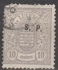 Luxembourg  #O47  Fine Used  CV $200.00  (S672)