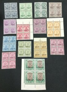 MOMEN: INDIA CHAMBA SG #62-75 BLOCKS MINT OG NH LOT #193898-2366