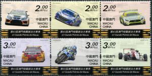 Macao 2018. The 65th Macao Grand Prix (MNH OG) Block of 6 stamps